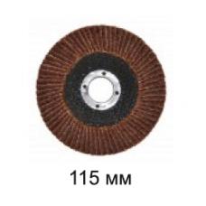 Диск лепестковый 115 мм, P100 115-0100